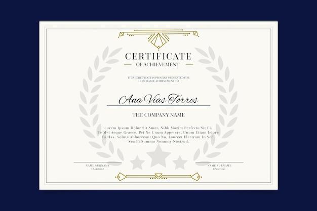 Certificato professionale modello elegante Vettore gratuito