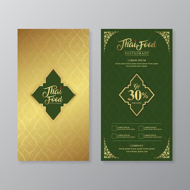 Cibo tailandese e design di voucher regalo di lusso ristorante tailandese Vettore Premium