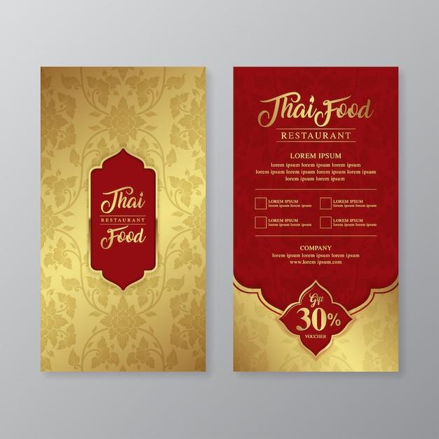 Cibo tailandese e modello di progettazione di voucher regalo di lusso del ristorante tailandese Vettore Premium