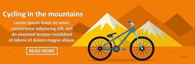 Ciclando nel concetto orizzontale dell'insegna delle montagne Vettore Premium