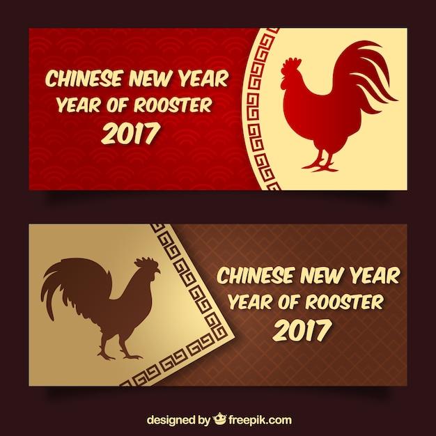 Cinesi nuovi banner anno con silhouette gallo Vettore gratuito