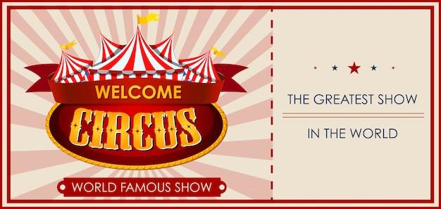 Circo, luna park, modello a tema parco divertimenti Vettore Premium