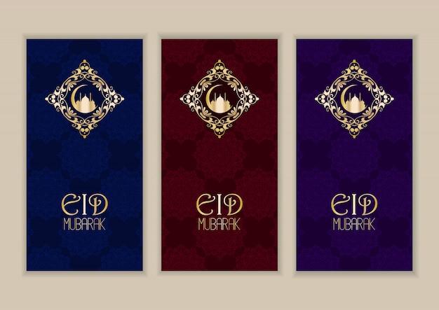 Collezione di design elegante per eid mubarak Vettore gratuito