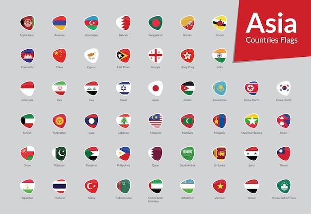 Collezione di icone di bandiere asiatiche Vettore Premium