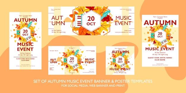 Collezione di modelli di poster, flyer e banner dell'evento festival musicale autunnale Vettore Premium