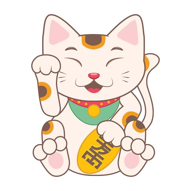 Colorato Disegno Del Gatto Cinese Scaricare Vettori Gratis