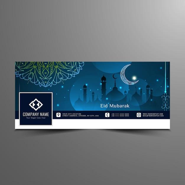 Colore blu eid mubarak facebook timeline design Vettore gratuito