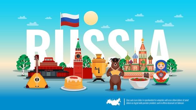 Composizione orizzontale piana di viaggio della russia con l'albero di betulla di cremlino della zuppa di barbabietole della borscht dell'orso del caviale dei pancake Vettore gratuito