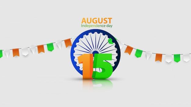 Concept design independence day india graphics Vettore Premium