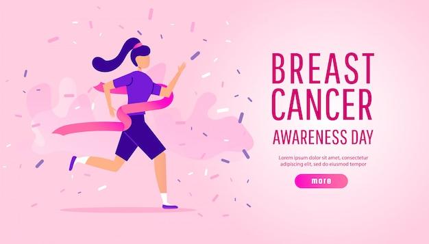 Concetto dell'illustrazione di consapevolezza del cancro al seno con lo sport corrente o la corsa di carità Vettore Premium