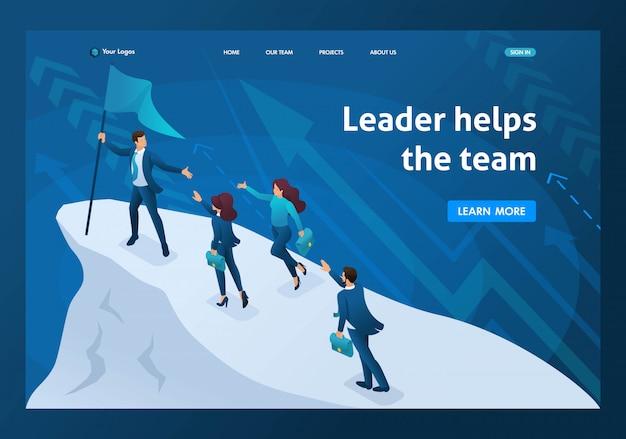 Concetto di business isometrico, un leader di successo conduce la sua squadra al successo Vettore Premium