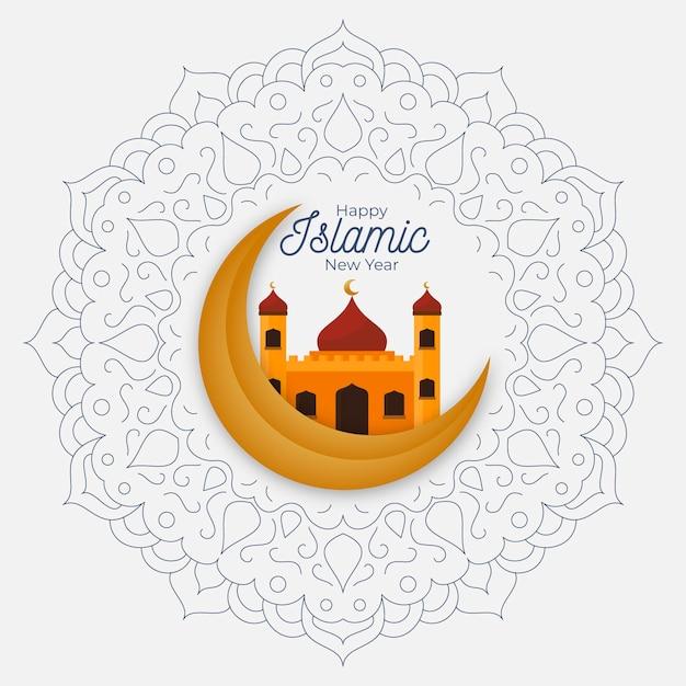 Concetto di capodanno islamico piatto Vettore gratuito