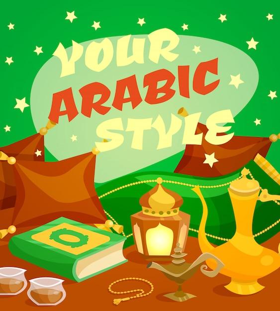 Concetto di cultura araba Vettore gratuito