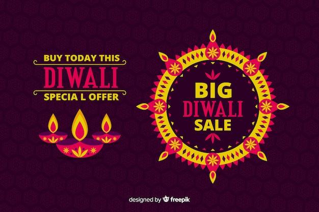 Concetto di diwali con sfondo design piatto Vettore gratuito