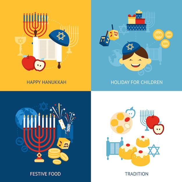 Concetto di hanukkah Vettore gratuito