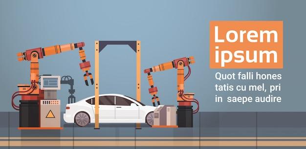 Concetto di industria di automazione industriale del macchinario automatico del trasportatore di produzione dell'automobile Vettore Premium