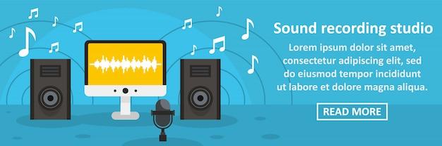 Concetto di orizzontale del modello dell'insegna dello studio di registrazione del suono Vettore Premium