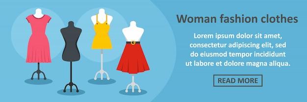 Concetto di orizzontale dell'insegna dei vestiti di modo della donna Vettore Premium