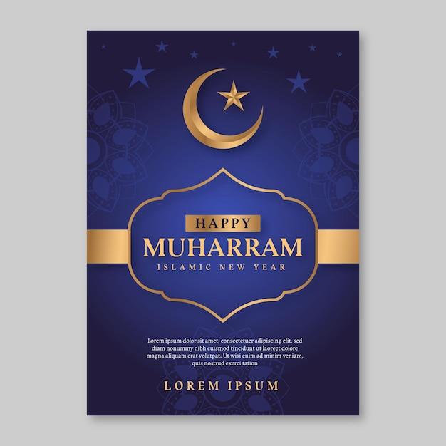 Concetto di poster piatto islamico di nuovo anno Vettore gratuito