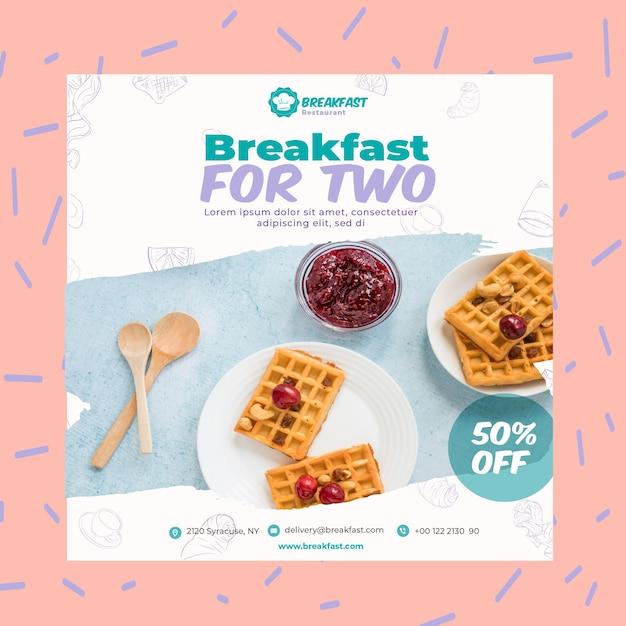 Concetto di volantino quadrato colazione gustosa Vettore gratuito