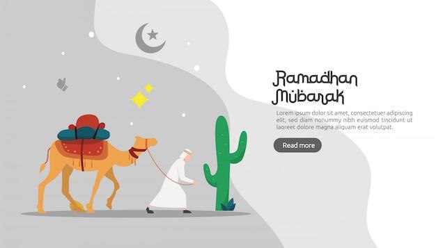 Concetto felice di saluto del ramadan mubarak con il carattere della gente Vettore Premium
