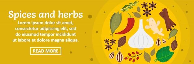 Concetto orizzontale del modello dell'insegna delle erbe e delle spezie Vettore Premium