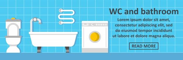 Concetto orizzontale dell'insegna del bagno e del wc Vettore Premium