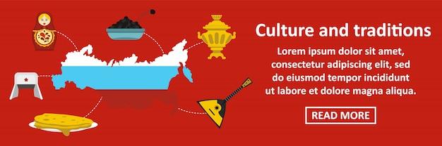 Concetto orizzontale dell'insegna della russia di tradizioni e della cultura Vettore Premium