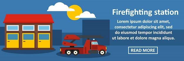 Concetto orizzontale dell'insegna della stazione antincendio Vettore Premium
