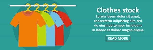 Concetto orizzontale dell'insegna di riserva dei vestiti Vettore Premium