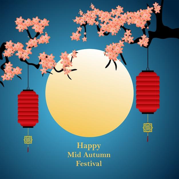 Congratulazioni al centro dello sfondo del festival autunnale di luna piena e fiori di ciliegio Vettore Premium