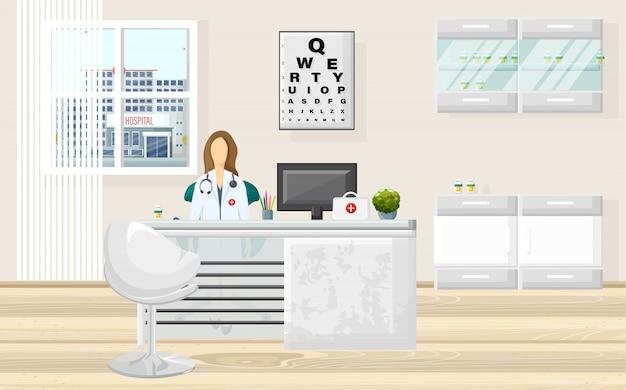 Consultazione del medico dell'ufficio medico Vettore Premium