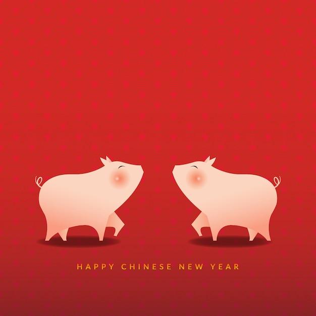 Contento. capodanno cinese, l'anno del maiale. Vettore Premium