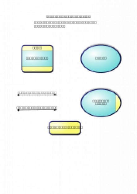 Contesto schema, diagramma di flusso dei dati Vettore gratuito