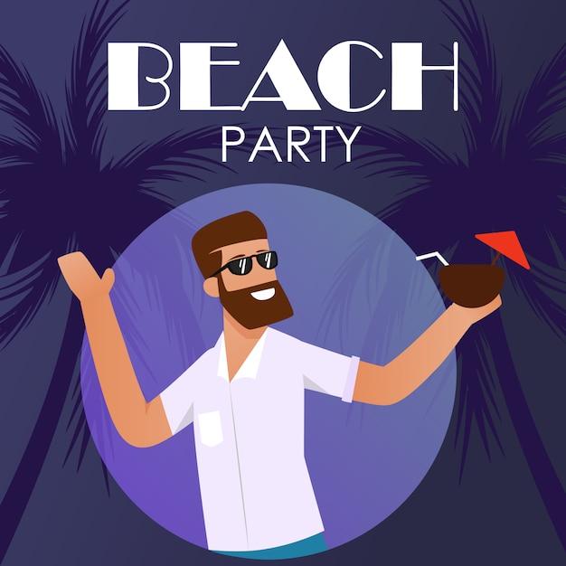 Copertura di pubblicità del partito della spiaggia con l'uomo sorridente Vettore Premium