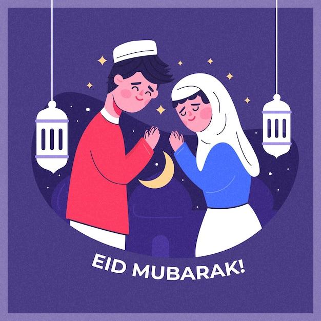 Coppia che prega design piatto eid mubarak Vettore gratuito