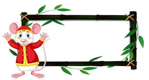 Cornice di bambù con ratto bianco in costume cinese Vettore gratuito