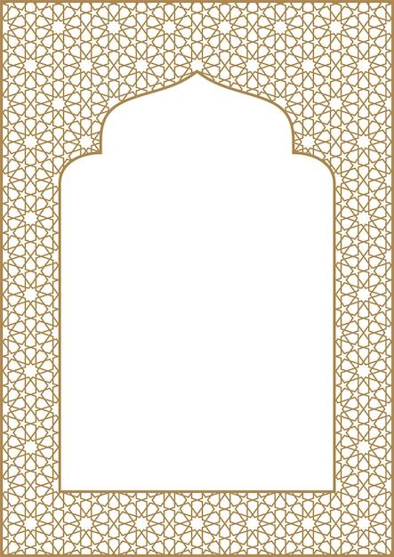 Cornice rettangolare con tradizionale ornamento arabo per biglietto d'invito. proporzione a4. Vettore Premium