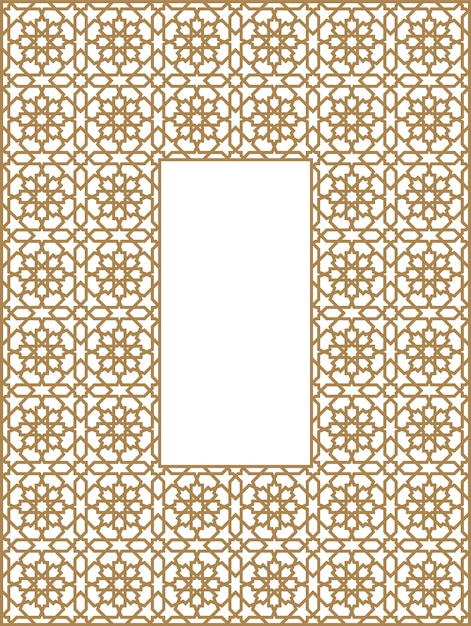 Cornice rettangolare del modello arabo di tre di quattro blocchi. Vettore Premium