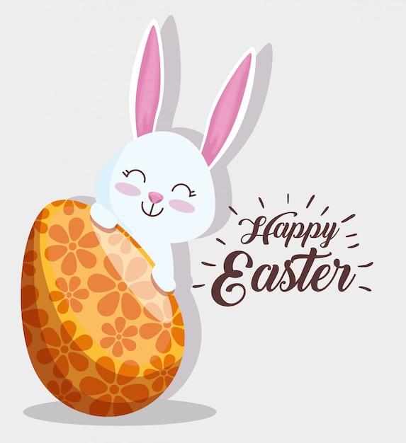 Decorazione felice dell'uovo di pasqua e del coniglio Vettore gratuito