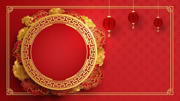 Design cinese con fiori in stile art paper Vettore Premium