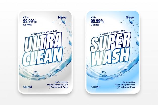 Design del modello di etichetta super wash e cleaner Vettore gratuito