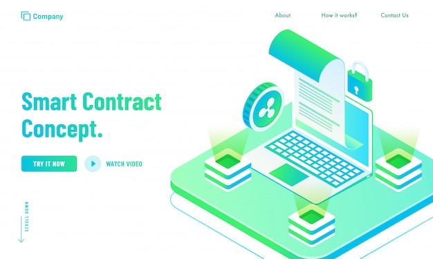 Design della pagina di destinazione digital smart contract Vettore Premium