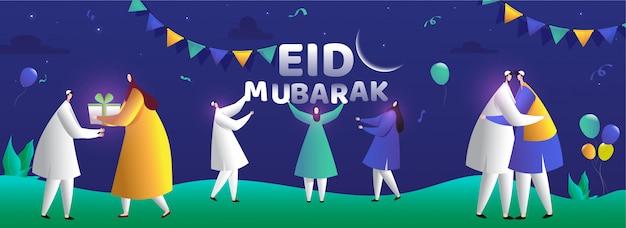 Design di intestazione con illustrazione di fest islamica Vettore Premium