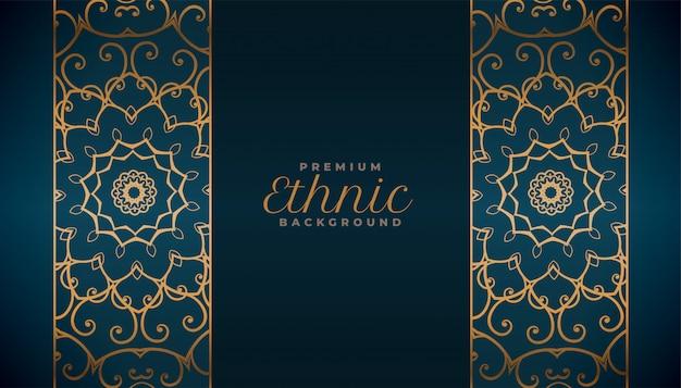 Design di sfondo etnico mandala modello premium Vettore gratuito