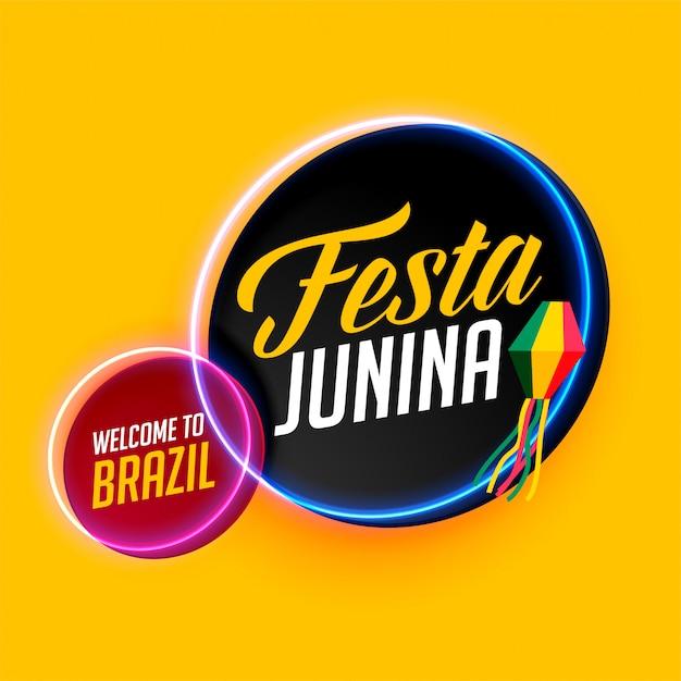 Design elegante di festa moderna junina banner Vettore gratuito