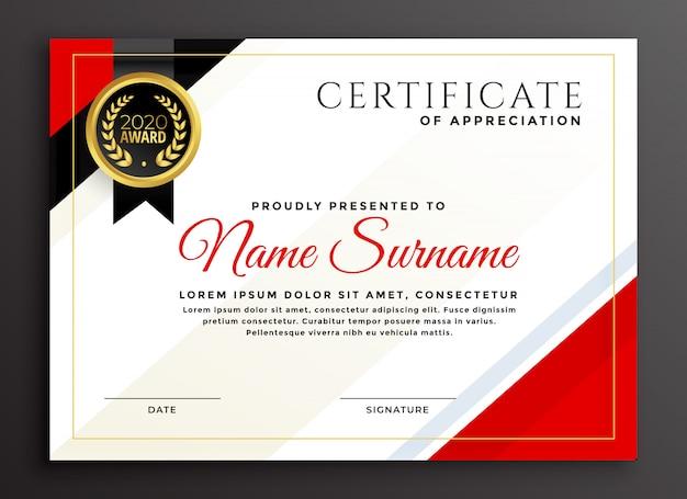 Design elegante modello di certificato di diploma Vettore gratuito