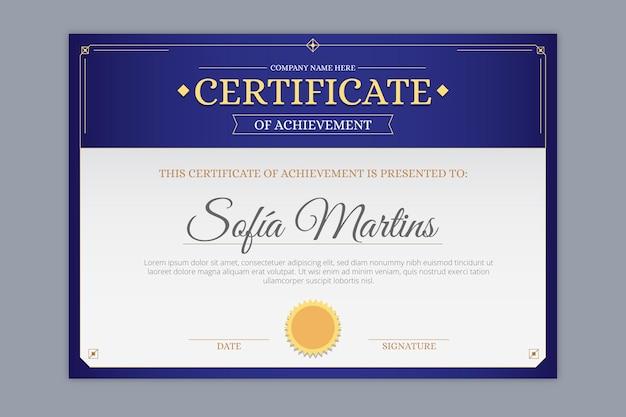 Design elegante modello premio certificato Vettore gratuito