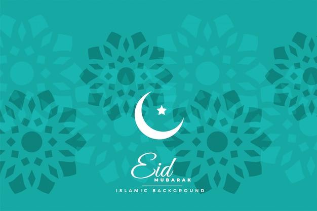 Design islamico festival eid Vettore gratuito