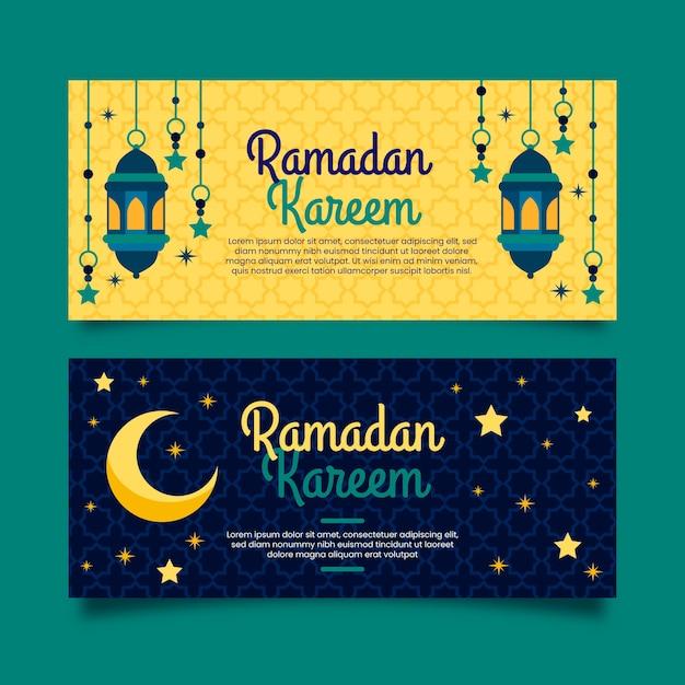Design piatto banner ramadan Vettore gratuito